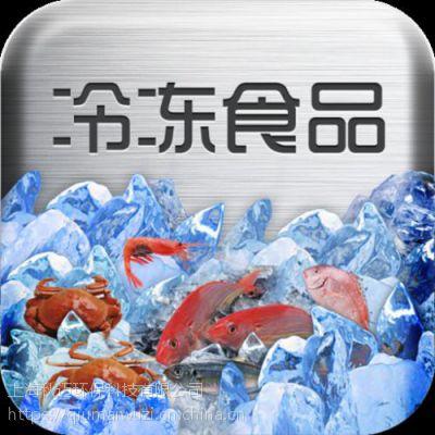 杭州电商过期的食品销毁流程,杭州环保化妆品焚烧中心