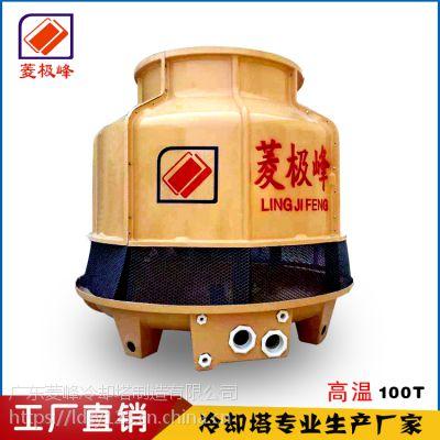 冷水机注塑机专用(400T)***优惠的价格,端的品质——菱峰冷却塔制造有限公司