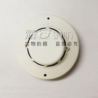 日本报知机HOCHIKI点型普通非编烟感 SLV-C感烟探测器