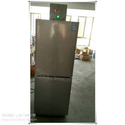 石油库防爆冰箱300L实验室防爆冰箱其发防爆冰箱BL-300L
