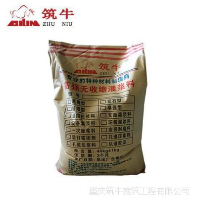 天津超早强灌浆料价格-超超超早强灌浆料-2小时可通车