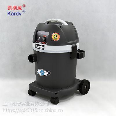 凯德威DL-1032W无尘室专用上海医药厂电子车间净化车间吸尘器