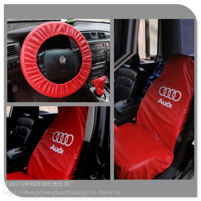 汽车维修水洗皮三件套、保养防护座椅套、汽修皮革四五件套