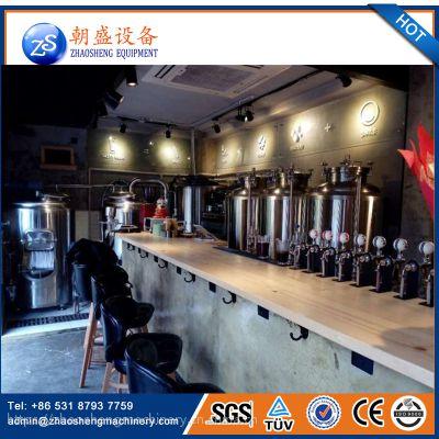 朝盛zs-300L 精酿304不锈钢啤酒设备 小型自动化啤酒生产线 新品促销