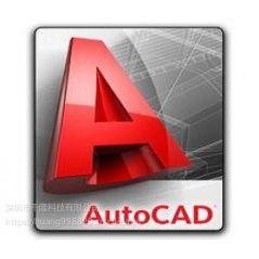 全新供应知名品牌AutodeskCAD2018二维图像设计软件