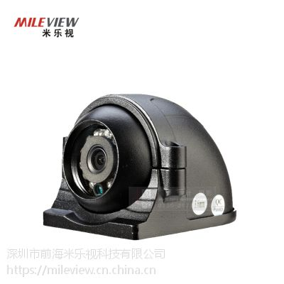 Mileview侧视半球型 家庭监控摄像头,车载摄像头检测,MV-767