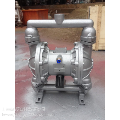 碱水隔膜泵DBY-50 仙居县化工泵