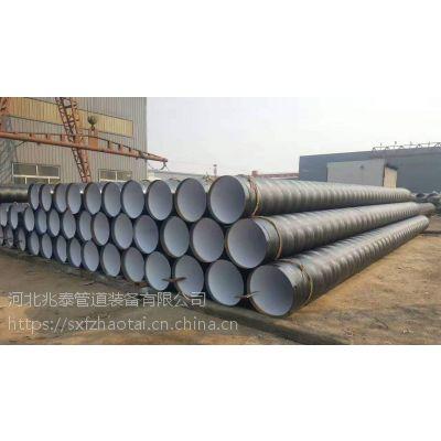 ipn8710防腐螺旋钢管以品质取胜