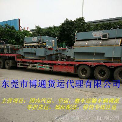 惠阳物流专线惠阳托运货运公司电话回头车回程车调车电话15818368941/博通庄R