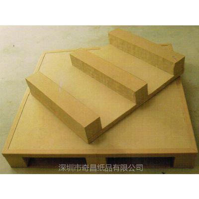 出口免熏蒸纸卡板厂家 载重纸栈板 环保抗压防撞纸托盘定制 A001 奇昌