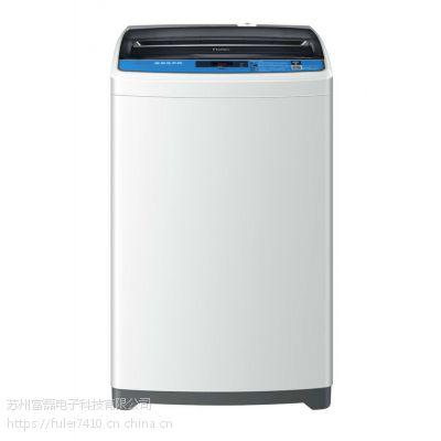 海尔6公斤投币支付宝微信刷卡销售原装商用洗衣机代理波轮洗衣机厂家直销