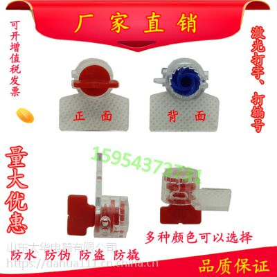 供应优质铅封钳 普通铅封豆 铝皮铅封扣加工订做免费打字