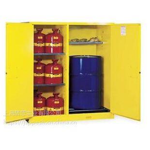 Justrite两用分隔式圆桶安全柜_115加仑易燃液体安全柜8992601