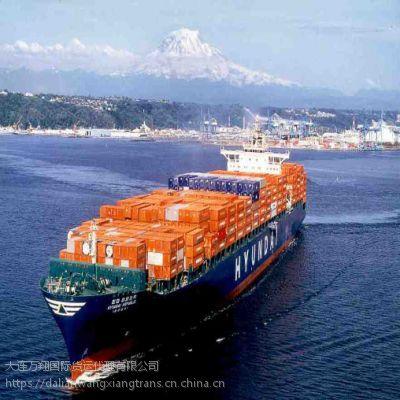 大连港DALIAN到勒阿弗尔 LEHAVER 法国 货运代理 国际海运运价
