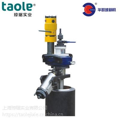 内胀电动管道坡口机ISE-352-2 华凯管子坡口机