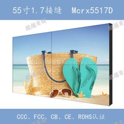 三星液晶拼接屏55寸1.7无缝超窄边大屏幕监控电视墙显示单元液晶