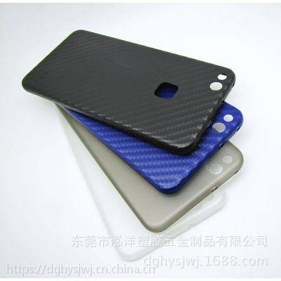 华为P10 lite碳纤纹手机套 Nova/P10青春版超薄磨砂PP手机壳