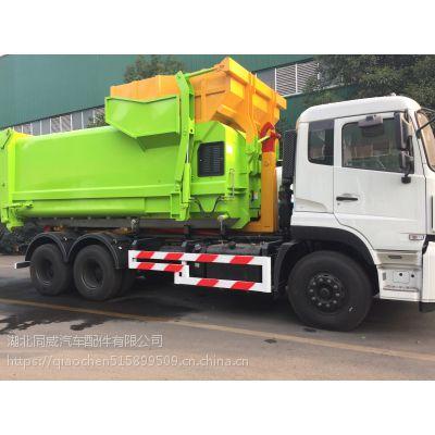 30吨重型拉臂式垃圾车生产厂家