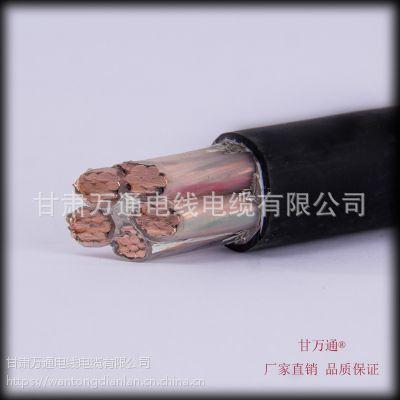 甘万通YJV22-5*16黑色三芯电力电缆厂家直销可定制