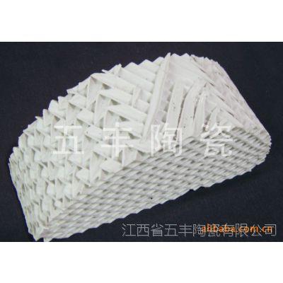 供应350y型陶瓷波纹填料