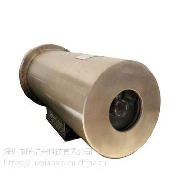 130万矿用防爆摄像机KBA127型号 带防爆认证 煤安标志 生产厂家