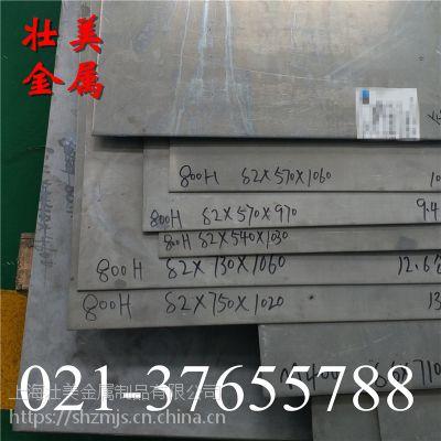 专业生产Invar 36镍铁合金棒 低膨胀耐蚀Invar 36镍合金板 带 管材