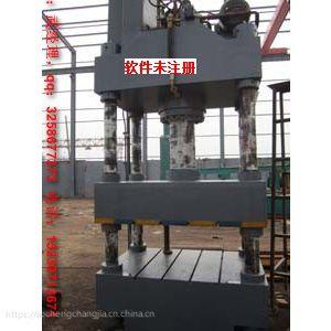 压力机 液压机 整形压力机 整形液压机