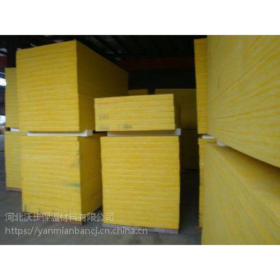 北海【高密度玻璃棉板每吨价格】A级供应商