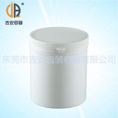 PP 2L白色大口塑料罐 2KG公斤油墨桶包装瓶 厂家直销