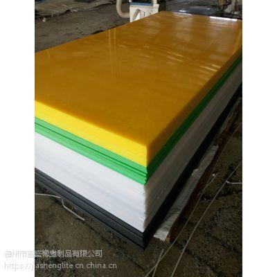 20mm厚高分子耐磨板 TESTO/德图加厚UHMW-PE板材多少钱一平方