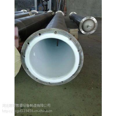 北京衬塑无缝钢管 衬塑三通厂家实景图片