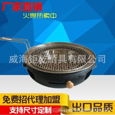 木炭烧烤炉铸铁烧烤炉地锅家用商用碳烤炉果木炭烤炉聚宝盆烤炉