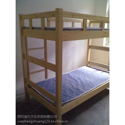 成都实木上下床松木宿舍家具定做品牌可靠