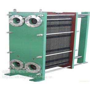 山东康鲁板式换热器选型过程中必须具备的几个参数??
