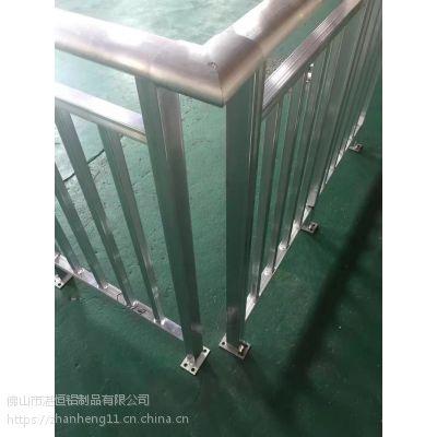 厂家直销|梧州楼盘铝合金阳台栏杆