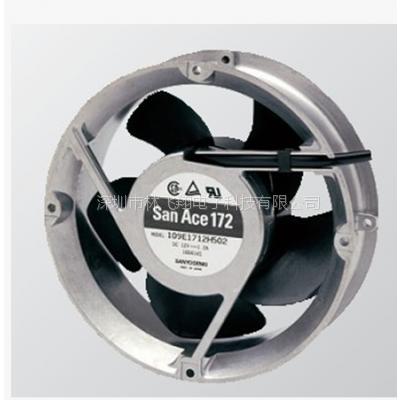 林飞翔销售原装三洋16051 100V 0.43A109-601散热风扇现货