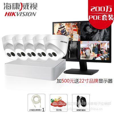 哈尔滨海康威视总代理数字监控头批发DS-2CD3T45D-I5 室内外高清摄像机怎么安装?