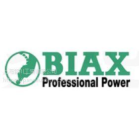 BIAX电动磨光机