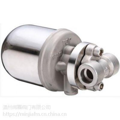 热动力式蒸汽疏水阀CS49H 圆盘式不锈钢疏水阀