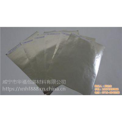 四川镀铝纸,华福包装镀铝纸,镀铝纸包装定做价格