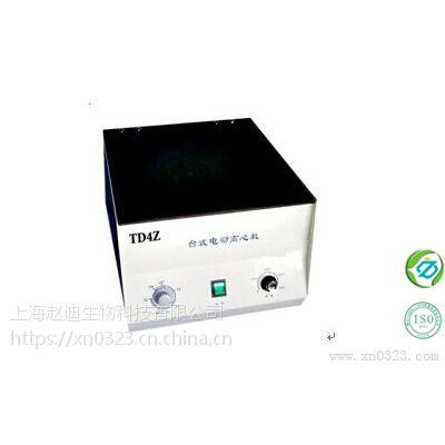 医用离心机TD4Z台式低速离心机