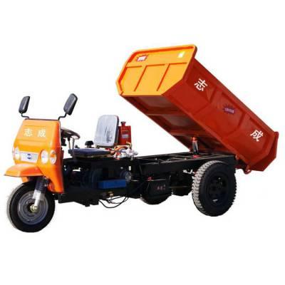 工厂直销混凝土专用运输车家用柴油三轮车矿用废渣自卸车