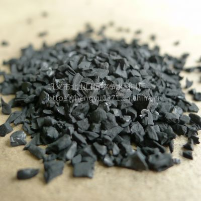 恒宇12-24目水类净化 气体净化用活性炭颗粒 果壳活性炭