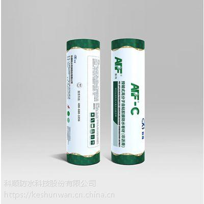 科顺APF-C预铺式高分子自粘胶膜防水卷材(非沥青)