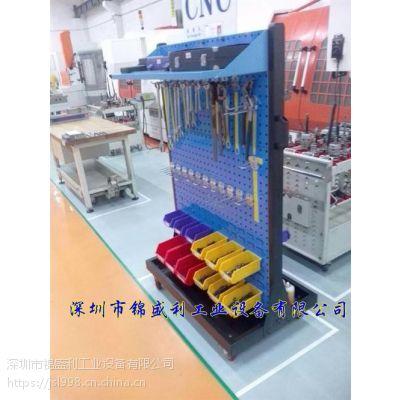深圳 锦盛利LSJ-1119 移动物料整理架 湛江双面工具整理架