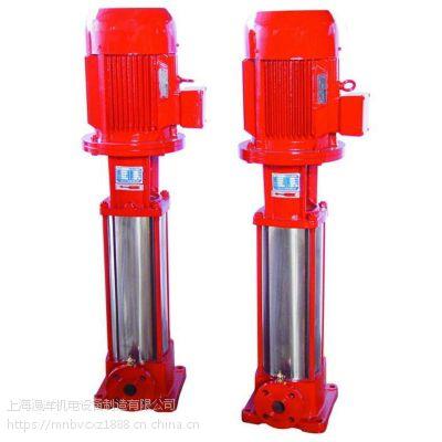 漫洋厂家XBD3.8/30-(I)125*2-18.5KW宾馆消防泵生活供水泵