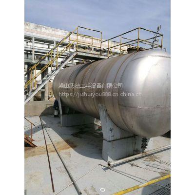 10立方卧式压力304材质储存罐价格 价格低廉优质50立方卧式高压316L储存罐