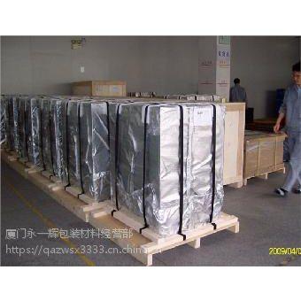 合肥铝箔膜封口机-无锡机器铝箔四方六面袋定做