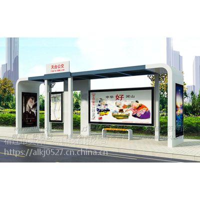 新中式公交车站台铝型材公交站台LED公交候车亭宿迁厂家直销