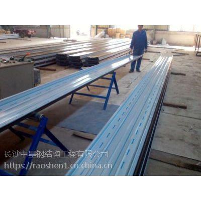 湖南中创YX65-400铝镁锰屋面板长沙厂家